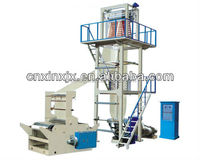 UP AND DOWN PE FILM BLOWING MACHINE