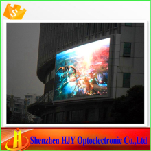 China innovation products p8 outdoor led wall panel