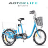 motorlife 3 wheel electric bicycle cargo tricycle for adults