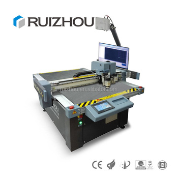 Ruizhou CNC Leather Cutting Machine