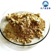 Factory Supply High quality pure sea cucumber extract