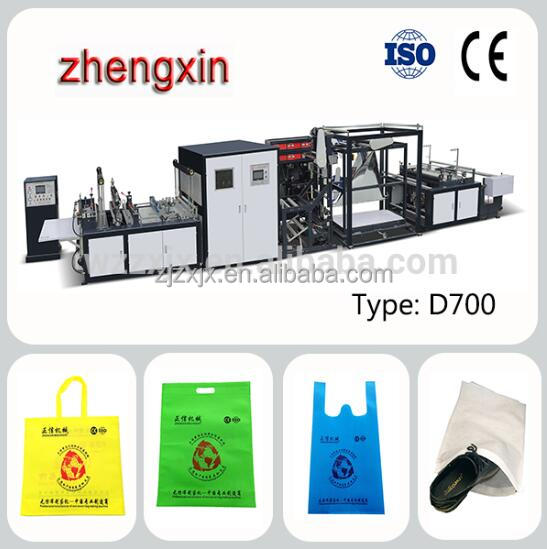 top grade newest auto pp woven T-shirt bag shopping bag making machine with online handle attaching for sale