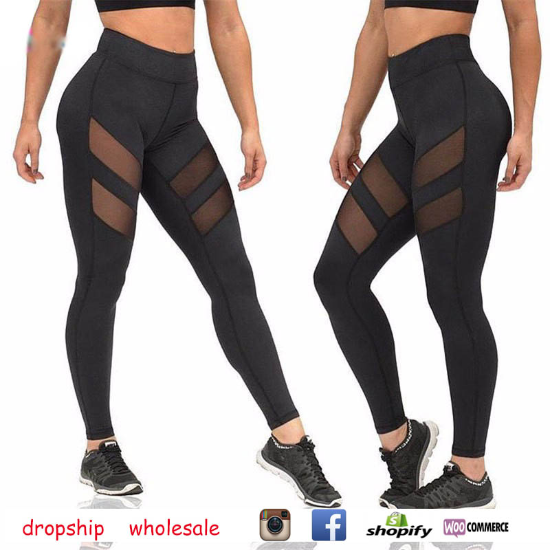 Drop Shipping and Wholesale Women <strong>Sports</strong> Tight Mesh Yoga Leggings Comprehension Yoga Pants