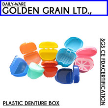 High Quality plastic Color Varied Dental Denture Container