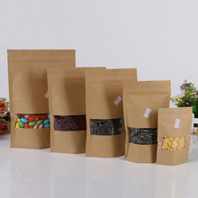 Kraft Paper Bags High Quality Hot Sale For Candy/Chocolate Beans/Seeds Of Flowering Plants