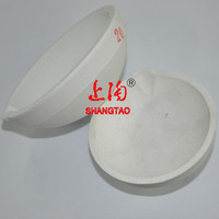 Quartz Silica Melting Crucible Pot For Gold Silver Platinum Refine