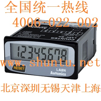 DIN W48 X H24mm size timer Autonics 8 digit LCD Counter LA8N-BF digital Timer LA8N