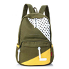 Army Green Backpack Bag Shoulder Strap Book School Bags Lovely Back Pack SJ140