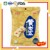 2017 Hot selling 90g salty flavor healthy Chinese rice snacks