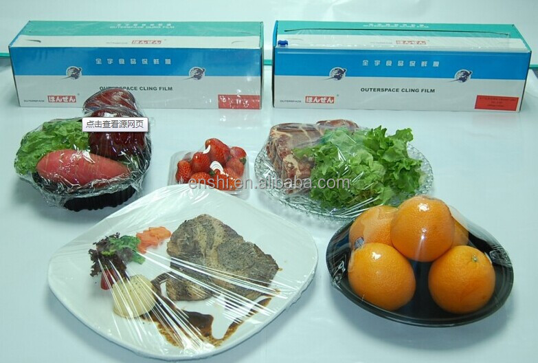 pe food grade cling film for wrapping