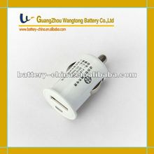 Universal car charger WT-F18, mobile phone car charger