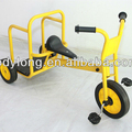 hot sell kindergarten pedal cars for 3-7years old F20D