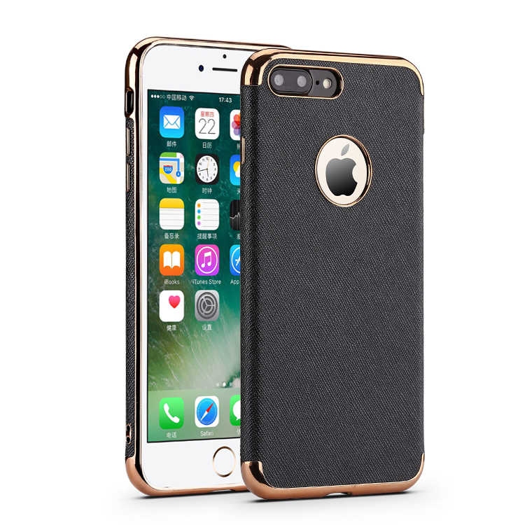 2017 New Products Luxury Plated TPU Hybrid Leather Skin Mobile Phone Case for iPhone 7 / 7 plus