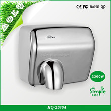 Mirror stainless steel hand dryer bio jangpoong