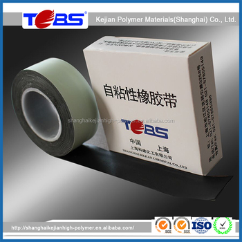 Insulation sealing self fusing rubber tape