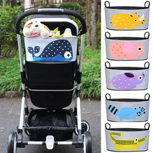 baby infant kid Stroller Pram Organizer Accessories Diaper Hanging bag for smart moms, Extra Storage for Baby stuff