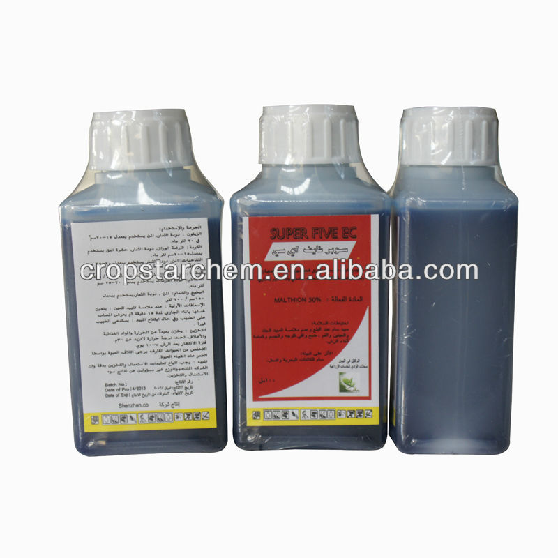 Mercaptothion 50% EC, Malathion 50%EC