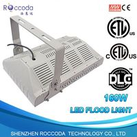 2016 new outdoor 200 watt led all in one solar led flood light outside