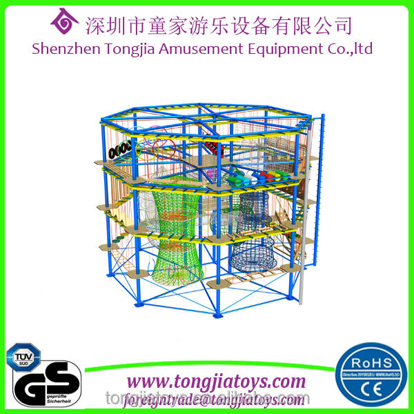 kids indoor rope course adventure park well designed for super market or shopping mall