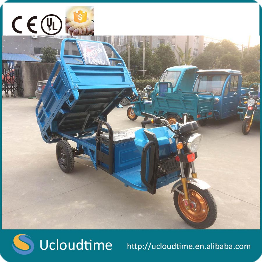 eec car battery turkey tricycle/three wheel electric covered motorcycle with 1000W motor