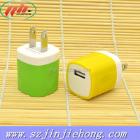 Universal Portable Cell Phone Charger 5V1A USB Wall Charger
