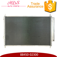 Genuine product car condenser for Corolla oem 88450-02300