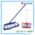 2017 New Design Low Price House Cleaning Service Pva Microfiber Mop