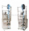 CE certification tea sachet packing machine/ tea bag making machine