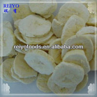 FD banana fruit in China 2013 brand 7kg/ctn famous