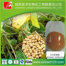 9 years manufacturer supply soybean lecithin