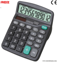 cheap ford pin code calculator