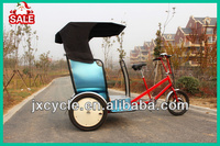 Hot Sale Bicycle Rickshaw