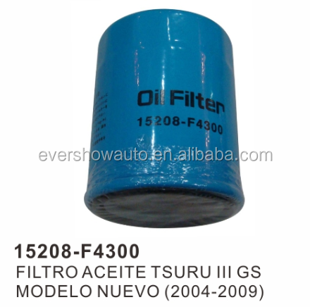 OEM spare parts Auto car oil fiter prices gas filter oil 15208-F4300 (FILTRO ACEITE TSURU III GS MODELO NUEVO 2004-2009)
