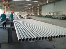 Good Conductivity for heat 316 stainless steel pipe