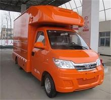 Famous china brand CLW 4x2 25kw electric mobile food truck for sale