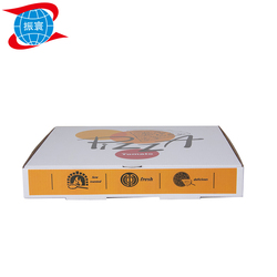 8 Inch Custom Super Quality Kraft Corrugated Paper Pizza Box