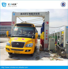 car washing machine equipment in china