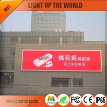 Ali wholesale outdoor double sided led sign parts,P10 solar powered mobile trailer led sign board price outdoor China