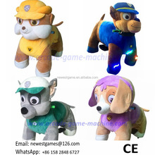 Very Popular Kids Remote Control Battery Coin Operated Electric Plush Animal Ride On Toys