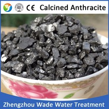 Factory supply 95% Carbon content 0.5% S content calcined anthracite coal carburant for sale