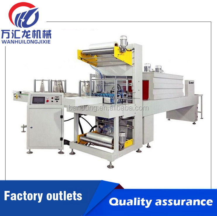 Speed stable Accurate Zhangjiagang China Carton Bottle Heat Tunnel Shrink Packing Machine
