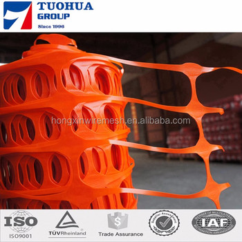 orange Plastic Warning fence net