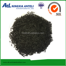 Coal based Extruded Activated Carbon for air filtration