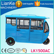 electric passenger tricycle,electric tricycle battery operation,three wheel trike made in china