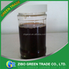 /product-detail/bio-polishing-enzyme-of-chemicals-used-in-clothes-industry-acid-liquid-cellulase-60318043509.html