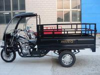 China Supply Gas Three Wheel Motor Tricycle with Cabin for Sales 125cc 150cc 200cc 250cc