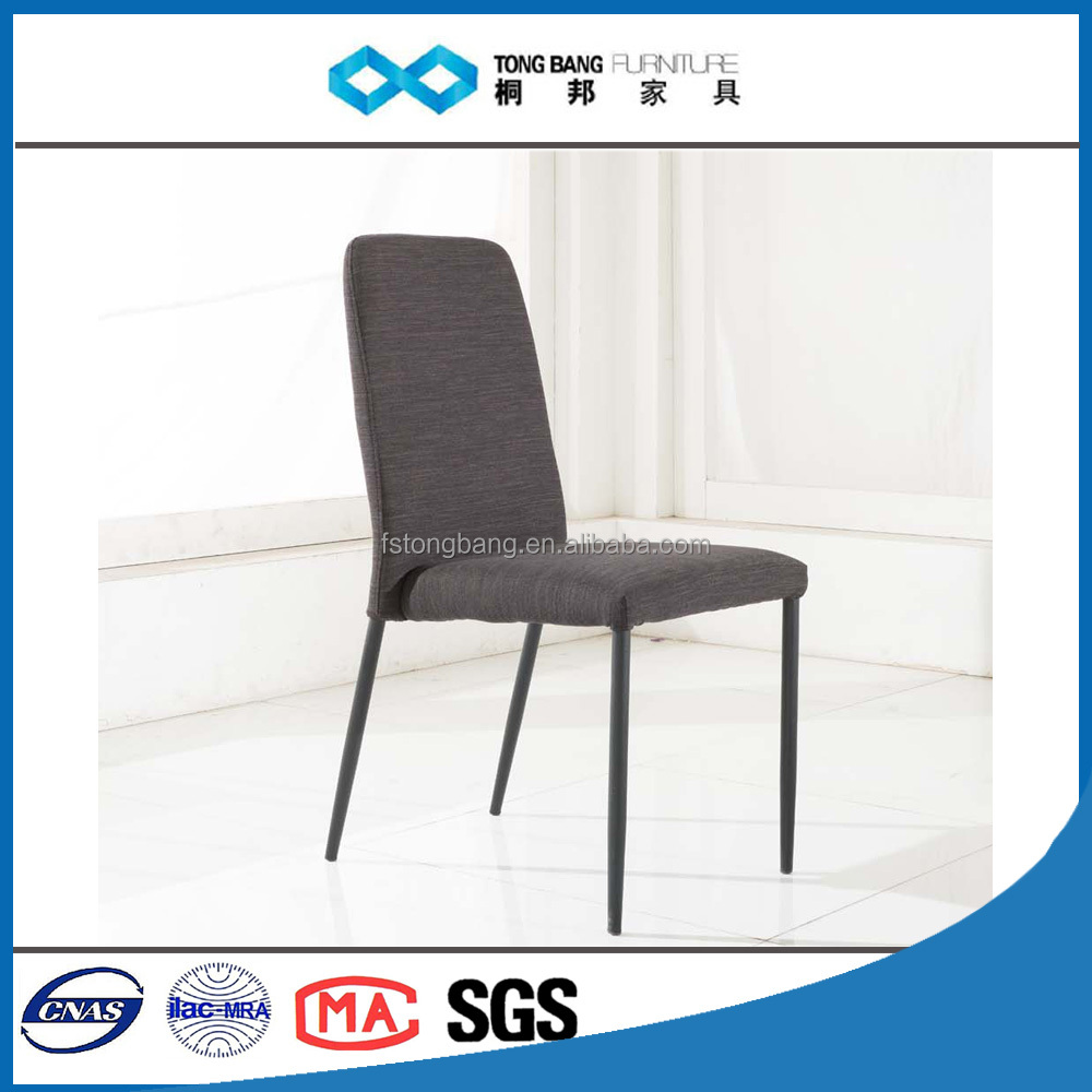 modern and simple fabric dining chair manufacturer directory