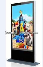 Customize 42inch advertising lcd monitor outdoor digital display electronic advertising display for shopping mall