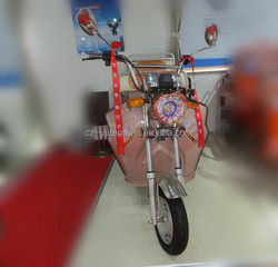 2016 newest small tricycle for passenger and cargo for Yufeng