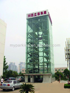 6-25 Floors Smart PLC Control Automatic Rotary Car Parking System Tower Parking System Carousel Pakring System